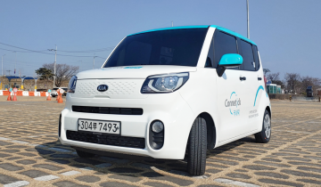 Introducing New Connetick Vehicle Wrapped in Connetick logo and colors.